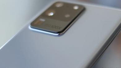 صورة تفاصيل جديدة حول مواصفات هاتف سامسونج المرتقب Galaxy S21 Ultra