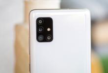 صورة رصد هاتف GALAXY A52 في GEEKBENCH بمعالج Snapdragon 750