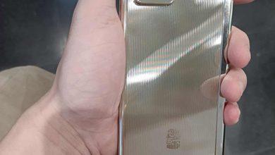 صورة سامسونج تقدم هاتف W21 بملامح تصميم GALAXY Z FOLD 2 مع حجم أكبر