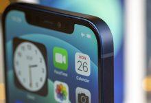 صورة شاشة الـ iPhone 12 Pro Max تجتاز إختبارات DisplayMate بالعلامة الكاملة