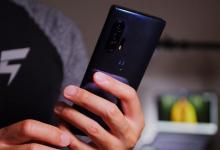 صورة موتورولا تطلق قريباً هاتف جديد برقاقة معالج Snapdragon 865 ومعدل تحديث 90Hz