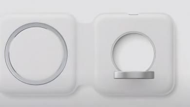ابل تقدم شاحن MagSafe Duo بميزة شحن اثنان من الأجهزة وسعر 129 دولار