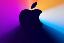 تقرير يوضح أجهزة MacBook المقرر الكشف عنها في 10 من نوفمبر