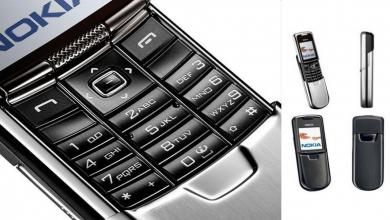صورة HMD تخطط لإعادة إحياء سلسلة هواتف Nokia 6300 و8000