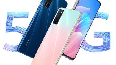هواوي تخطط لإطلاق إصدارات جديدة من هواتفها الذكية برقاقات MediaTek Dimensity