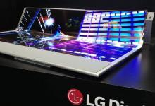 LG تسجل براءة إختراع لجهاز حاسب قابل للتدوير بحجم 17 إنش
