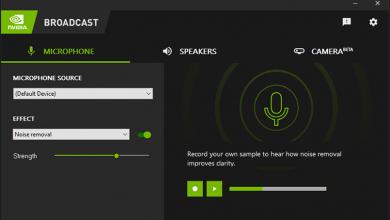 صورة تطبيق Nvidia Broadcast يقدم تجربة إحترافية للبث المباشر تدعمها تقنية الذكاء الإصطناعي