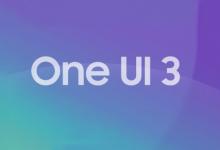 سامسونج تستعرض مميزات التحديث الجديد من واجهة One UI 3.0