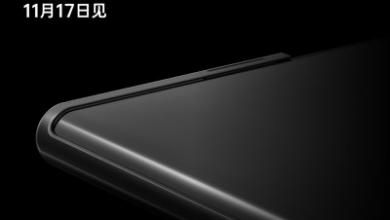 Oppo تخطط للكشف عن نموذج لهاتف بشاشة قابلة للتدوير في Inno Day 2020