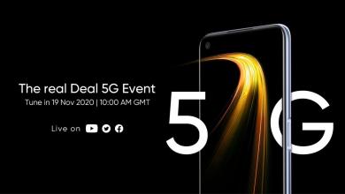 صورة Realme تحدد يوم 19 من نوفمبر للإعلان الرسمي عن هاتف Realme 7 5G