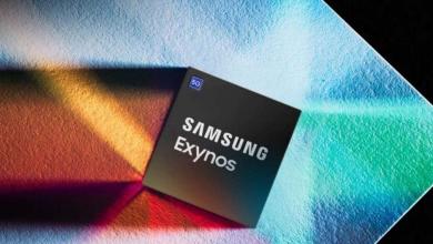 سامسونج تستعد للإعلان عن رقاقة EXYNOS 1080 في حدث يعقد في 12 من نوفمبر