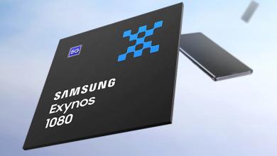 سامسونج تعلن رسمياً عن رقاقة Exynos 1080 بدقة تصنيع 5 نانومتر ودعم تقنية 5G