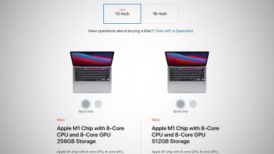 ابل تبدأ اليوم في تلقي طلبات الحجز المسبق لأجهزة Mac الجديدة المميزة برقاقة M1
