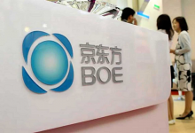BOE تنجح في تخطي معايير ابل لتوريد شاشات OLED سلسلة IPHONE 12