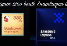 آداء رقاقة معالج EXYNOS 2100 يتفوق على رقاقة SNAPDRAGON 888 في MI 11