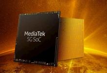 MEDIATEK تبدأ تطوير رقاقة جديدة بدقة تصنيع 6 نانومتر وسرعة 3.2GHZ في أنوية A78