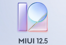 شاومي تعلن رسمياً عن تحديث MIUI 12.5 بآداء أسرع وخلفيات مميزة مع حماية أفضل