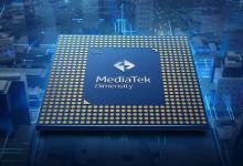 MediaTek تستعد لإطلاق معالج من الفئة المميزة في الربع الأول من عام 2021