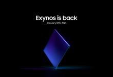 سامسونج تستعد للإعلان الرسمي عن معالج Exynos 2100 في 12 من يناير