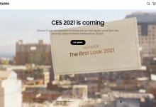 تسريبات تكشف عن مؤتمر سامسونج المقرر عقده في 6 من يناير خلال فعاليات CES 2021