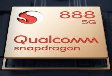 تفاصيل مواصفات ومميزات رقاقة معالج Snapdragon 888 الجديدة من كوالكوم