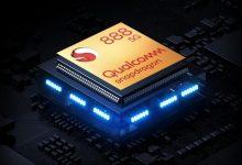 Qualcomm Snapdragon 888: شرح تفصيلي لمنصة الهاتف المحمول الرائدة لعام 2021