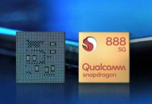 صورة كوالكوم تعلن رسمياً عن رقاقة Snapdragon 888 التي تدعم إصدارات 2021 المميزة