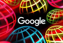 الإعلان عن تحالف نقابي جديد يجمع موظفي جوجل في جميع أنحاء العالم