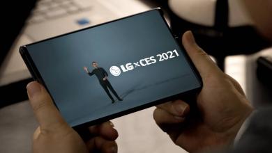 تقرير يؤكد خطط LG للخروج من المنافسة في سوق الهاتف