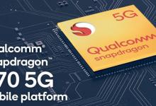 كوالكوم تعلن رسمياً عن رقاقة Snapdragon 870 5G بسرعة 3.2GHz