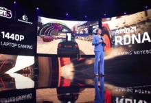 AMD تؤكد على دفع كروت الشاشة بمعمارية RDNA 2 قبل شهر يوليو #CES2021