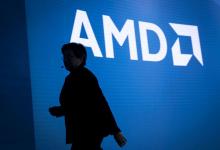 AMD تسجل زيادة كبيرة في الأرباح في الربع الأخير من 2020