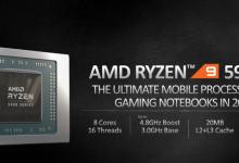 AMD تطلق سلسلة معالجات Ryzen 5000 لدعم أجهزة الحاسب المحمول #CES2021