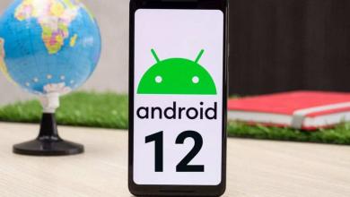 جوجل تخطط لجلب مميزات تحقق الإستفادة للمستخدمين في Android 12