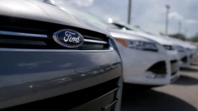 Ford تواجه نقص في أشباه الموصلات يدفعها إلى غلق منشأتها الصناعية في كنتاكي