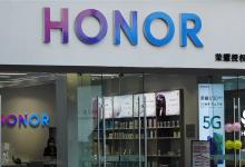 HONOR تستعد للإعلان عن منتجات البيت الذكي التي تنطلق للأسواق قريباً