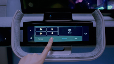 Harman تكشف عن تقنية صوتية جديدة لبث الحفلات الموسيقية من داخل السيارات  #CES2021