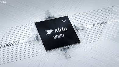 هواوي تعمل على تطوير معالج Kirin 9010 المميز بدقة تصنيع 3 نانومتر