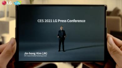LG تستعرض تصميم هاتفها المميز بشاشة قابلة للتدوير في معرض #CES2021