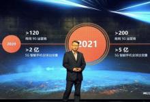 MEDIATEK تعلن رسمياً عن رقاقات معالج DIMENSITY 1200 وDIMENSITY 1100 5G