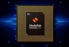 MediaTek تبدأ العمل على تطوير رقاقة Dimensity 1100 بدقة تصنيع 6 نانومتر