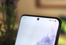 سامسونج تحجب إختيار إخفاء قطع الكاميرة في واجهة One UI 3.0