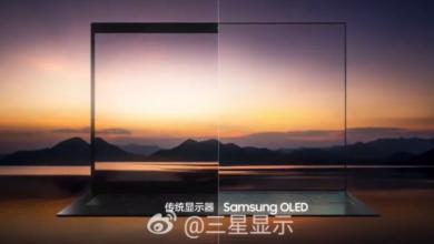 سامسونج تكشف النقاب عن أول كاميرة أسفل الشاشة لأجهزة الحاسب #CES2021
