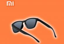 براءة إختراع تكشف عن تطوير شاومي لنظارة ذكية بخصائص علاجية