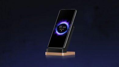 شاومي تعمل على تطوير هواتف جديدة تدعم تقنية الشحن اللاسلكي بقدرة 67W