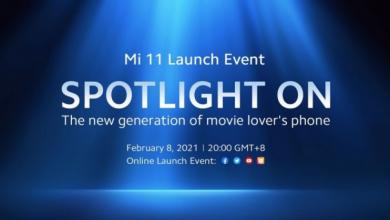 شاومي تحدد يوم 8 من فبراير لإطلاق Mi 11 وتحديث MIUI 12.5 عالمياً
