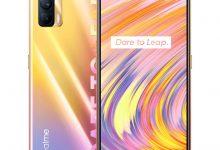 رسميًا: الكشف عن هاتف Realme V15 5G