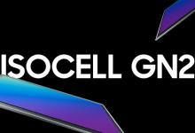 سامسونج تعلن عن مستشعر ISOCELL GN2 بدقة 50 ميجا بيكسل وتقنية Dual Pixel Pro