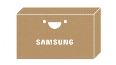 سامسونج تحدد 2 من مارس للكشف عن أجهزة تلفاز بمجموعة من التقنيات المتطورة