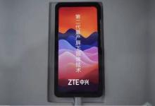 ZTE تستعرض نظام التعرف على الوجه بالكاميرة أسفل الشاشة